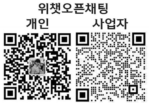 ad3176182536d8f52f19fa817ec500f1_1605969235_4368.jpg